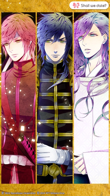 Teen Samurai / Shall we date? screenshot-4