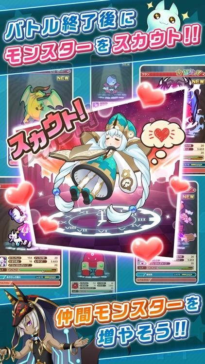 モンクエ【位置情報でRPG】 screenshot-3