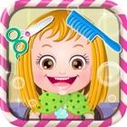 可爱宝贝理发 - 免费女生教育小游戏 icon