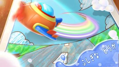 子どもの塗り絵遊びスクリーンショット4