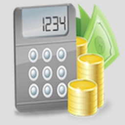 Loan Calculator - حاسبة القروض