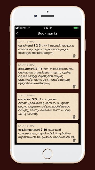 Malayalam Holy Bible - in the Malayalam language | App Price Drops