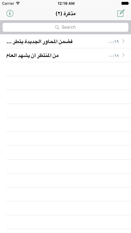 Arabic Note Faster Keyboard العربية ملاحظة لوحة ال screenshot-3