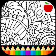 Activities of Artistry - Coloring Book for Adults