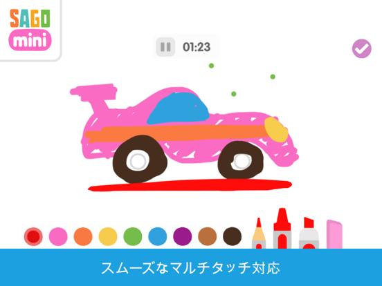 思い出お絵描き Sago Miniのおすすめ画像3