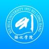 绥化学院|黑龙江省综合性普通本科学校