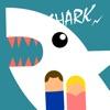 鲨鱼不吃人—热门饥饿鲨进化来了