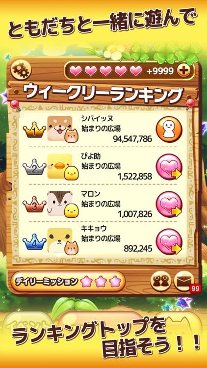 ヤマダパズル たぷたん screenshot-3