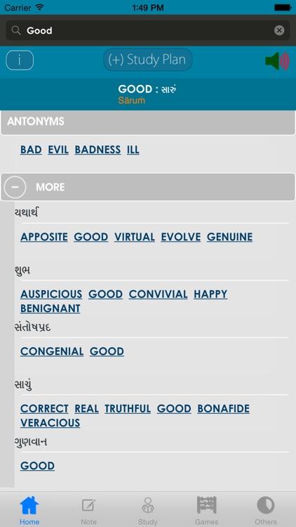 Gujarati English Dictionary screenshot-3