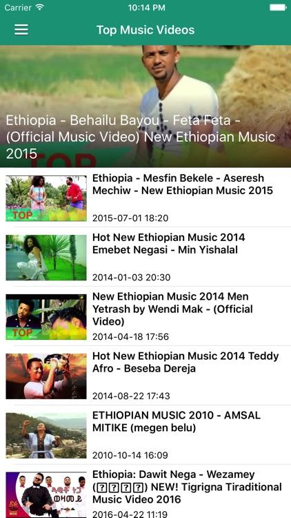 Ethiopia News & Ethiopian Music (Lite Edition) screenshot-3
