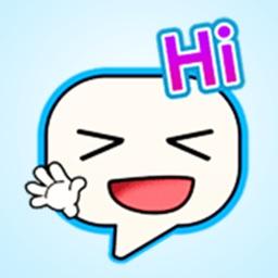 Callout Emoji