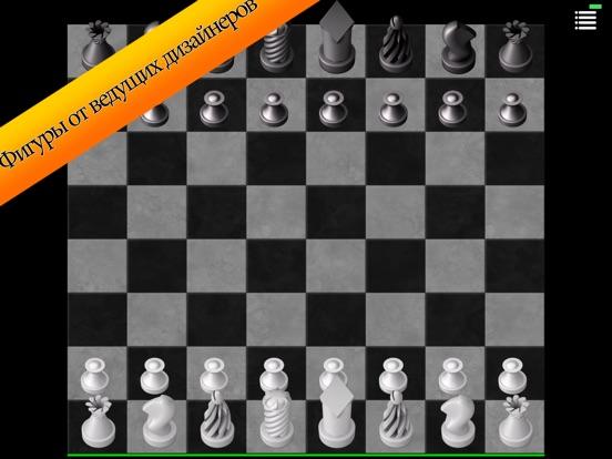 Скачать игру Шахматы с тренером - учитесь,онлайн и играйте