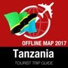 坦桑尼亚 旅游指南+离线地图