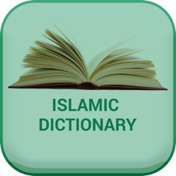 Best Islamic Dictionary