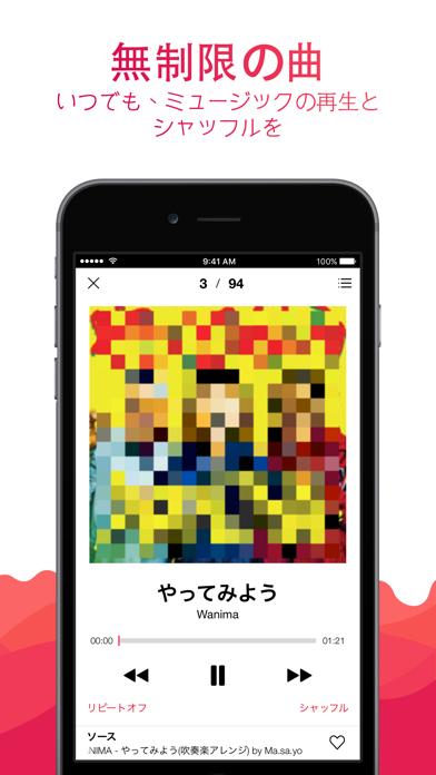 Musie : 新しい 音楽 の発見 - 聞く 毎日 更新 る曲のおすすめ画像1