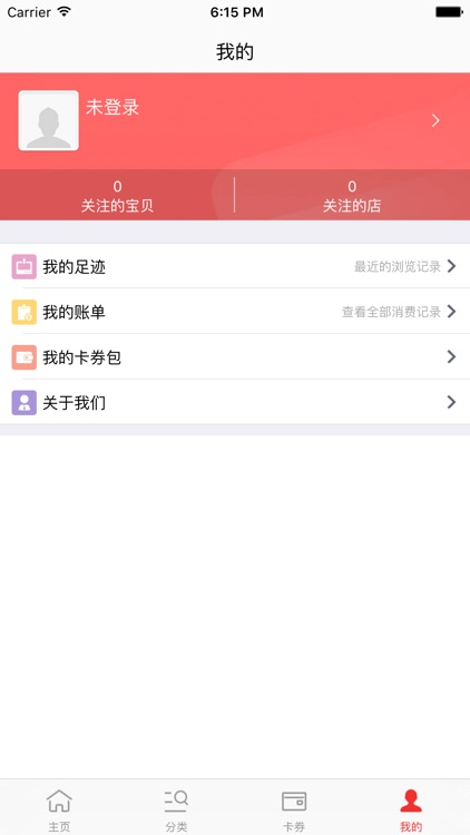 老洛阳 screenshot-4