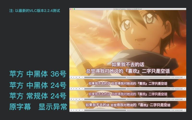 ASS字幕字体快速修改工具 скриншот программы 3