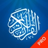 Al-Quran Pro audio book for your prayer time - iPhoneアプリ