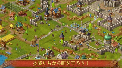 Townsmen Premium screenshot1