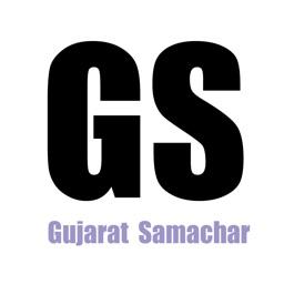Gujarat Samachar Live Gujarati News