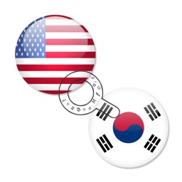 Offline English to Korean Translator / Dictionary