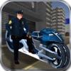 科幻警察自行车犯罪追逐和骑乘模拟器