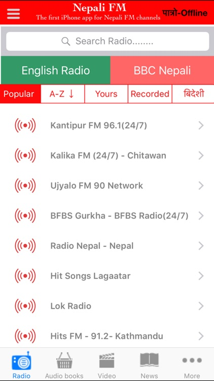 Nepali FM - Radio Video News