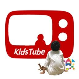 KidsTube - Youtube videos for kids