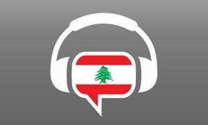 Lebanon Radio Chat - راديو و دردشة لبنانية