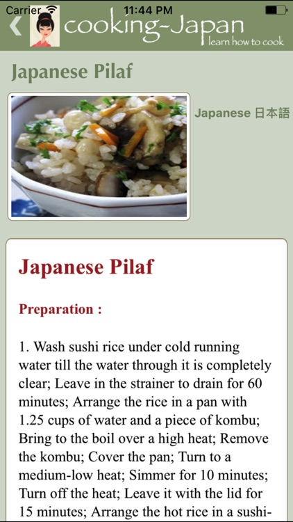 cooking-japan screenshot-3