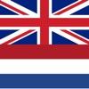 Offline English Dutch Dictionary (Woordenboek)