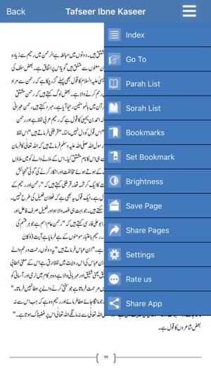 Tafseer Ibne Kaseer on the App Store