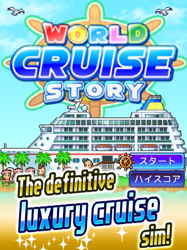 World Cruise Story Screenshot