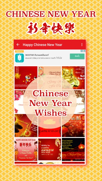 Happy Chinese New Year Cards screenshot-3