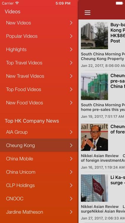 HK News: Hong Kong Today & Radio Free Edition screenshot-4