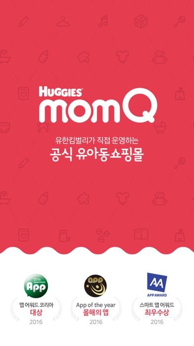 맘큐 – 유한킴벌리 공식 유아동쇼핑몰 momQ for Windows