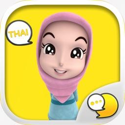 Nada 1 ( Thai ) Muslim hijab Stickers for iMessage