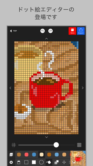 変換 ドット絵 イラストをドット絵に変換するコンバータツール15選|ソフト/サイト
