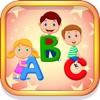 学習語彙ABCアルファベットフラッシュカードセット04