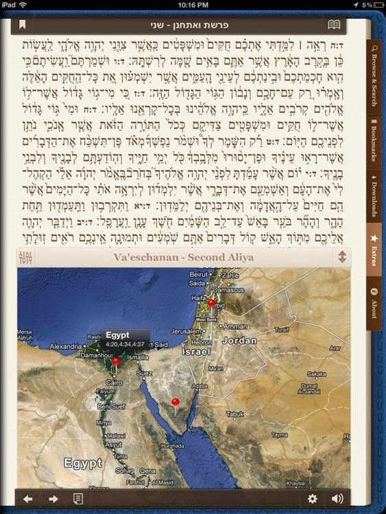 iTorah - English, Commentaries, Audio, Maps, Bible screenshot-3