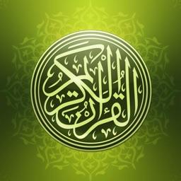 Al Quran - Al Kareem