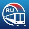 モスクワ地下鉄ガイド - iPadアプリ
