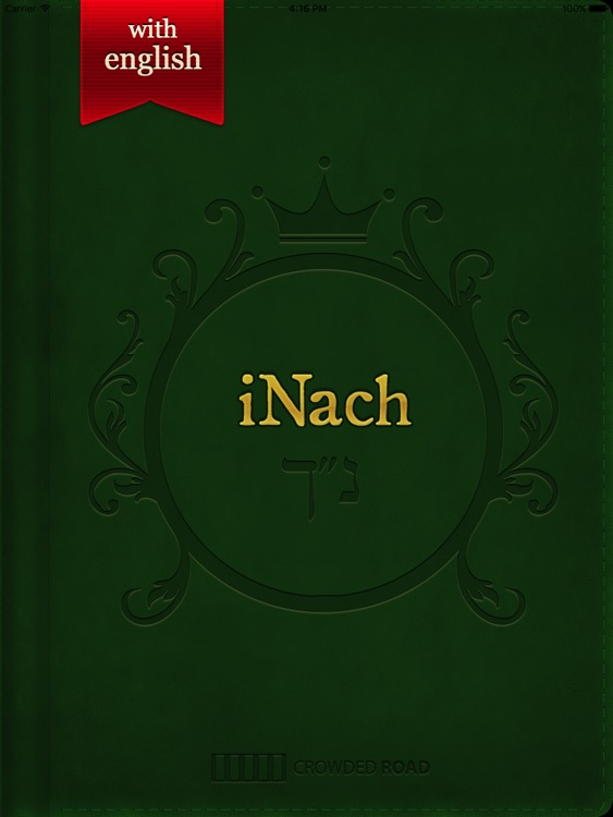 iNach - English, Maps, Commentaries & Bible