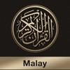 Quran Malay - iPhoneアプリ