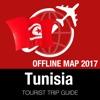 突尼斯 旅游指南+离线地图