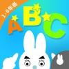 初级英语单词-小学英文学习口语听写abc
