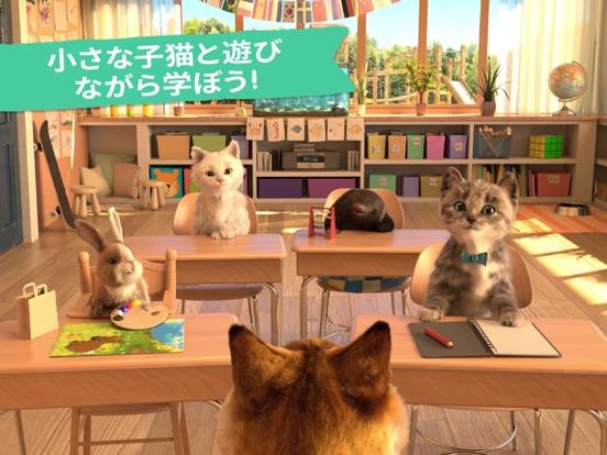 小さな子猫とお友達 4+のおすすめ画像1