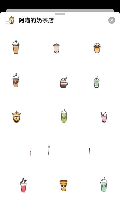 阿喵的奶茶店 screenshot-5