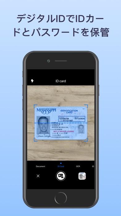 スキャナーアプリ:書類スキャン&署名のおすすめ画像6