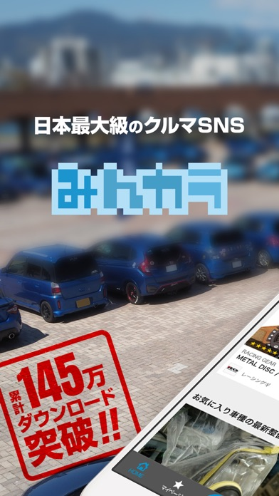 https://is4-ssl.mzstatic.com/image/thumb/PurpleSource113/v4/17/1d/e4/171de49a-f8f3-7c99-7e0d-3b9e2ba6edaa/3c3d7962-d197-4706-acc0-31070780729f_MinkaraAPP_iOS8_PR-01.jpg/392x696bb.jpg
